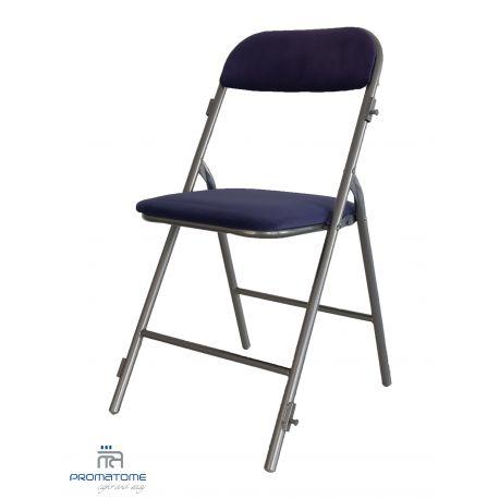 Chaise Rubis M1 bleue